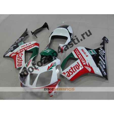 Комплект пластика Honda VTR1000 SP1/SP2 Castrol-1.