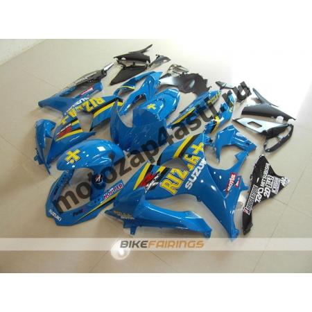 Комплекты пластика Suzuki GSXR1000 09-13 RIZLA.
