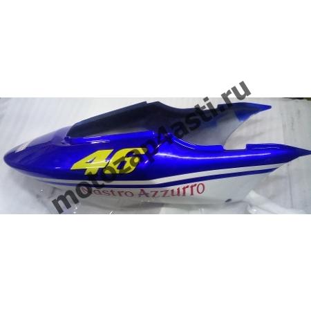 Honda CBR600F4i Цвет Nastro Azzurro