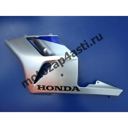 Левый нижний боковой мотопластик Honda CBR1000rr 2004-2005 серо-синий.