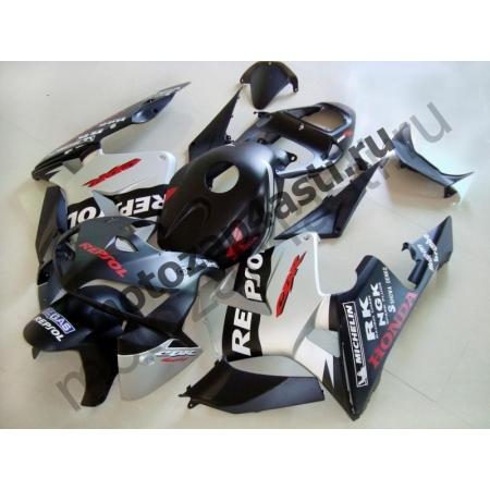 Комплект Мотопластика Honda CBR600RR 05-06 Repsol Бело-черный матовый