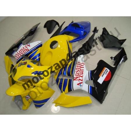 Комплект Мотопластика Honda CBR600RR 05-06 Nastro Azurro