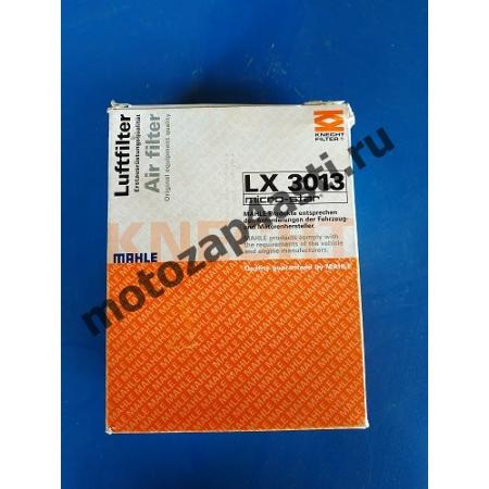 Воздушный фильтр MAHLE Knecht LX 3013 BMW C600-C650