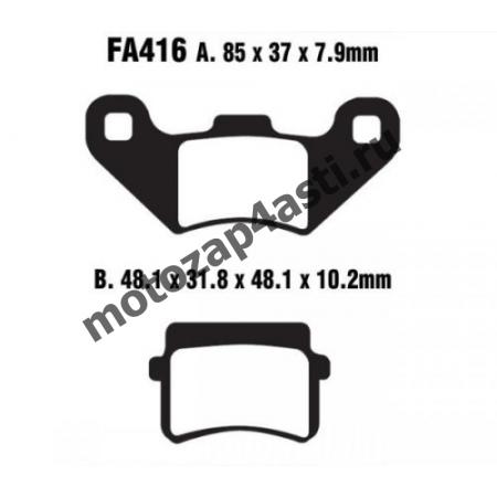 Колодки тормозные ST015 (EBC FA416)