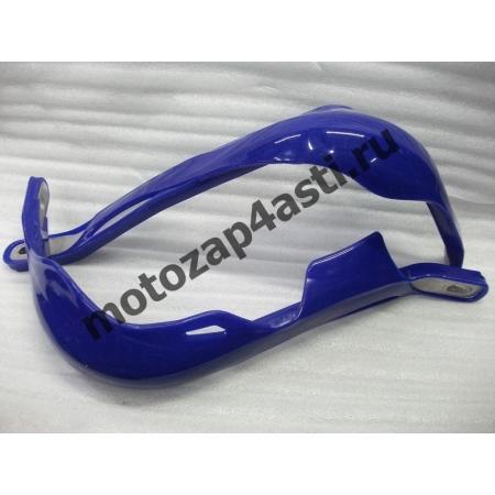 Универсальная защита рук №1 (кросс) цвет-Синий